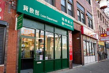 Chinatown Loan Office Photo